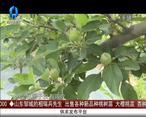 天天农高会 (2020-07-12)