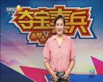 夺宝秦兵 (2020-07-14)
