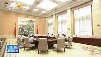 胡和平在省委审计委员会会议上强调 充分发挥审计的监督作用 更好保障新时代追赶超越 刘国中出席
