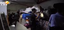 杭州公安召开失踪女士通气会:有预谋的故意杀人案