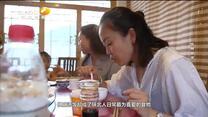 红黑大战故事 麻汤饭