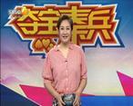 夺宝秦兵 (2020-08-02)