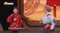 秦之声 (2020-08-06)