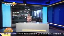 都市快报午间版 (2020-08-06)