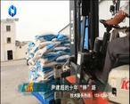 中国农资秀(2020-08-09)