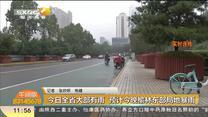 都市快报午间版 (2020-08-16)