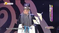 秦之声 (2020-08-22)