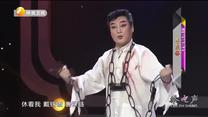 秦之声 (2020-08-21)