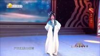 秦之声(2020-08-18)