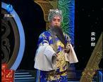 秦之声大剧院 (2020-08-29)