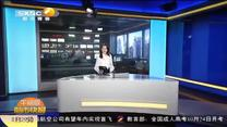都市快报午间版 (2020-08-29)