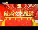 红黑大战文艺 (2020-08-30)