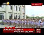 红黑大战文艺 (2020-09-04)
