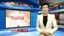 西咸时间 (2020-09-04)