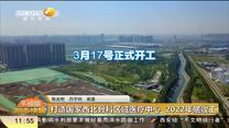 都市快报午间版 (2020-09-07)