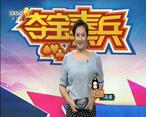 夺宝秦兵 (2020-09-07)