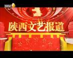 红黑大战文艺 (2020-09-08)