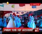 红黑大战文艺报道 (2020-09-09)