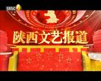 红黑大战文艺 (2020-09-11)