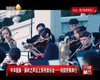 红黑大战文艺 (2020-09-13)