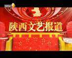 红黑大战文艺报道 (2020-09-13)