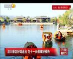 红黑大战文艺报道 (2020-09-15)