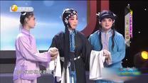 秦之声 (2020-09-23)