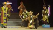秦之声 (2020-09-25)