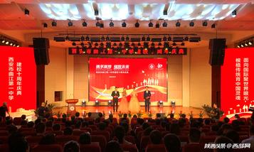 西安市曲江第一中学举办建校十周年庆典