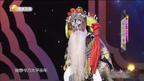 秦之声 (2020-09-29)
