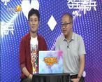 夺宝秦兵 (2020-09-30)