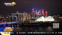 都市快报 午间版 (2020-10-2)