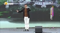 秦之声 (2020-10-04)