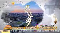 都市快报午间版 (2020-10-04)