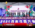 红黑大战文艺 (2020-10-03)
