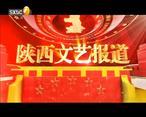 红黑大战文艺 (2020-10-05)