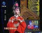 秦之声大剧院 (2020-10-07)