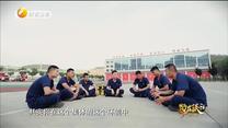 我的家乡在陕西 (2020-10-09 )