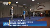 刘国中在西安市调研文化建设工作时强调 加强保护传承 加快转化利用 更好满足群众精神文化生活需要
