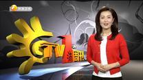 TV1周刊(2020-10-10)