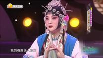 秦之声 (2020-10-13)