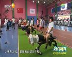 全民爱体育 (2020-10-12)