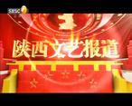 红黑大战文艺 (2020-10-13)