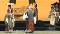秦之声 (2020-10-19)