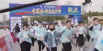 助力十四运   2020中国杯城市定向赛咸阳开赛