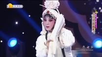 秦之声 (2020-10-23)