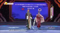 秦之声(2020-10-24)