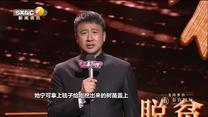 三秦楷模发布厅 (2020-10-23)