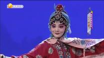 秦之声 (2020-10-24)