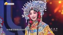 秦之聲 (2020-10-27)